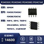 钧敏科技&普冉EEPROM P24C02C/P24C04C/P24C08C/P24C16C