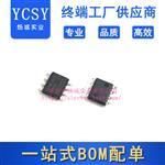 AT24C32D-SSHM-T 存储器芯片