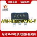 AT24C02C-STUM-T SOT23-5 可编程只读存储器