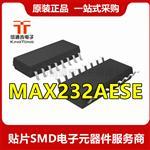 MAX232AESE MAXIM SOP16 串口通信转换芯片