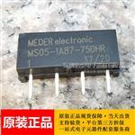 德国MEDER干簧继电器 MS05-1A87-75DHR