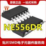 NE556DR TI SOP-14 双路精度定时器