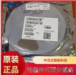 C1720J5003AHF RF 耦合器  Anaren(安伦)