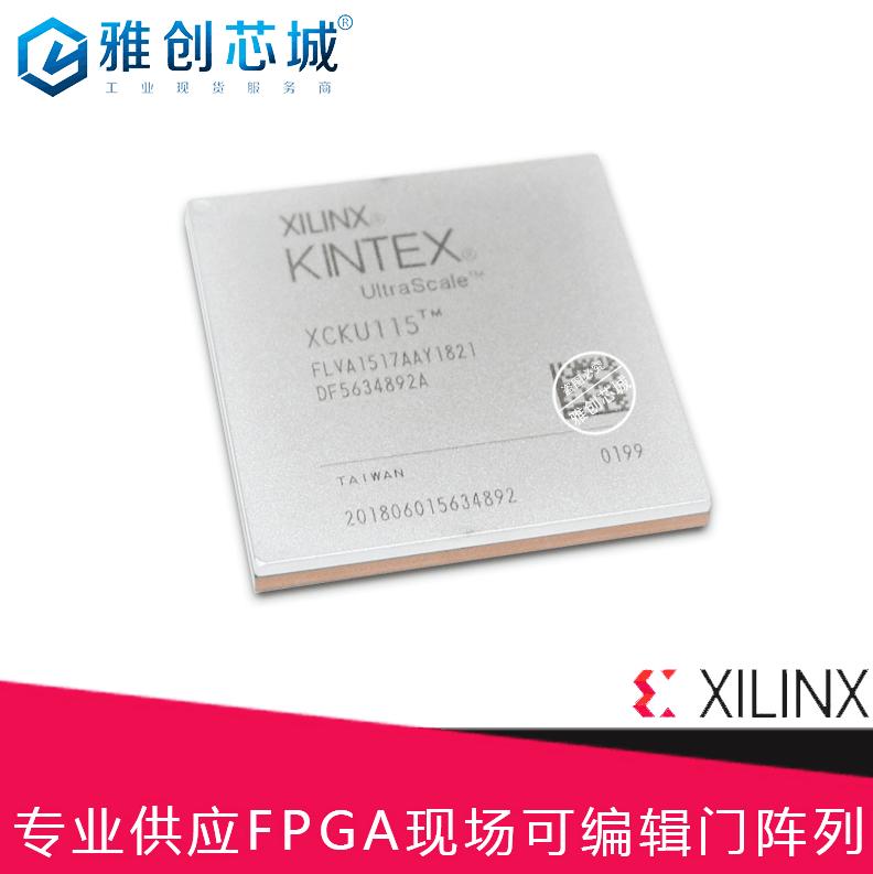Xilinx_FPGA_XCKU040-2FFVA1156I