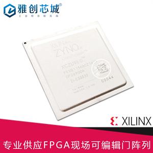 XCZU9EG-1FFVB1156I嵌入式FPGA