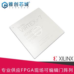 XC7VX330T-2FFG1761C嵌入式FPGA