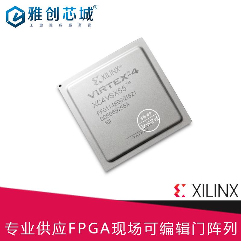 XC7VX485T-2FFG1927I�F�隹删�程�T�列