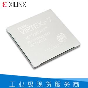XC7VX690T-2FFG1158I嵌入式FPGA