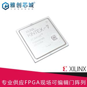 XC7K325T-2FBG676I嵌入式FPGA
