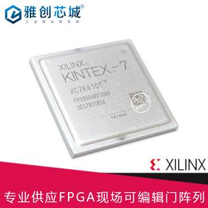 XC7K410T-2FFG676I嵌入式FPGA