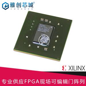 XC7K160T-2FBG676I�F�隹删�程�T�列