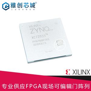 XC7Z035-1FBG676I嵌入式FPGA