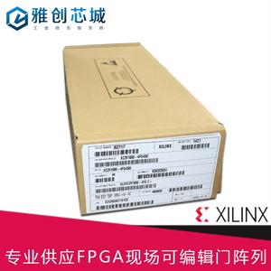 XCVU3P-2FFVC1517I嵌入式FPGA