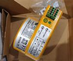 德国宝华BENDER W35AB电流互感器 B98080016  D273  10A/4V