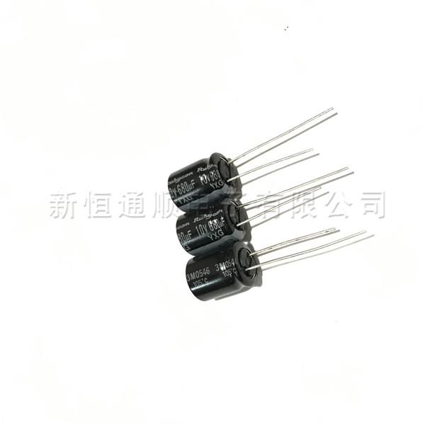 10YXG680M10X12.5 �t��石�解�容 10V680UF YXG 10X12.5