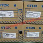 TDK电感大电流NLC453232T-100K 1812 10UH