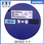 美台DIODES二三极管2N7002-7-F
