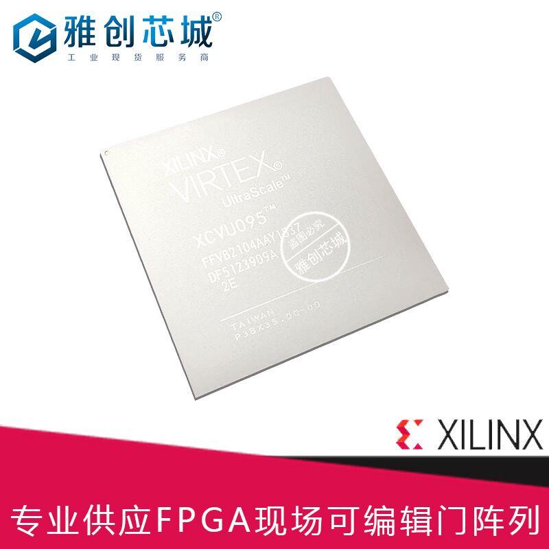 Xilinx_FPGA_XCVU9P-2FLGA2577I