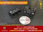 ISO U8-P1-O4 定做抗强干扰电压调节输出信号隔离变送器100mV转5V