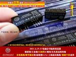 ISO A4-P3-O8定做抗强磁干扰电流信号调节输出隔离转换放大器4-20mA转0-2.5V电源5V