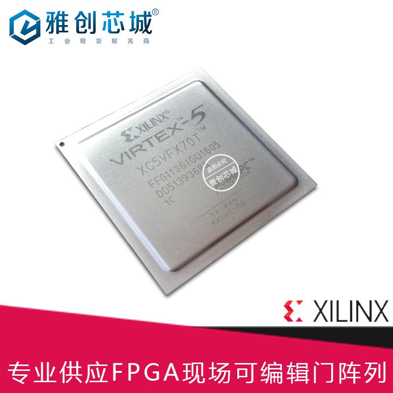 Xilinx_FPGA_XC5VFX130T-3FFG1738C