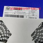 台湾立隆LELON电解电容 VES220M1HTR-0605