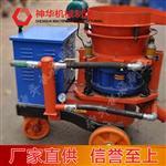 PZ系列混凝土喷浆机工作原理