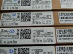 INA239-Q1 回收高精密、SPI 输出电流/电压/功率监控器