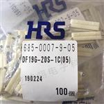 HRS DF19G-20S-1C(05) 胶壳 20pin 1.0mm 插头 接插件