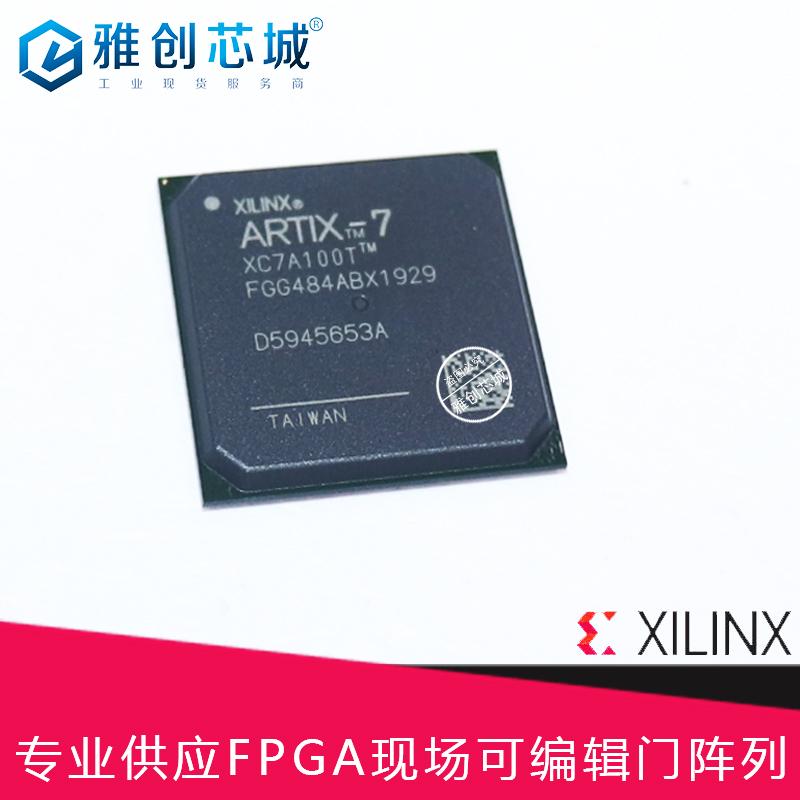 Xilinx_FPGA_XC7A200T-2FBG484I_工�I�芯片