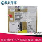 Xilinx_FBGA_XC7Z020-1CLG400C_工业级芯片