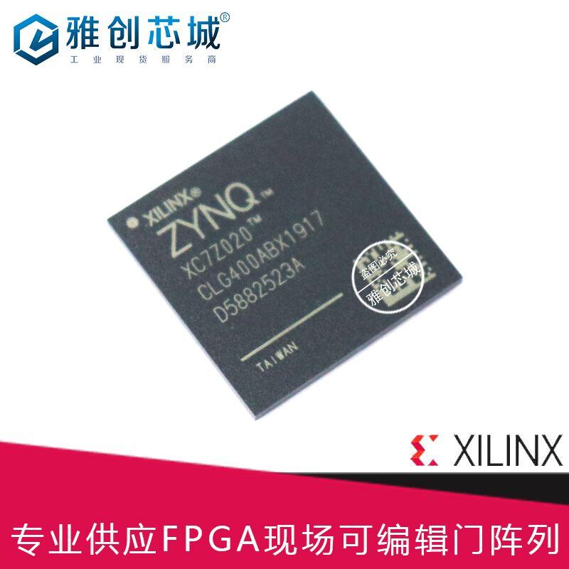 Xilinx_FPGA_XC7Z020-3CLG400I_工�I�芯片