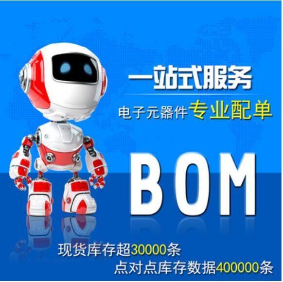MMBT5179: NPN RF晶体管