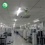 电子产品仓干雾加湿系统