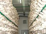 食用菌室内培育加湿机