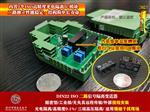 导轨式电流电压信号隔离变送器二路独立二进二出4-20MA转0-10V
