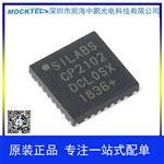 CP2102 USB转串口芯片 QFN-28