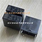 台湾欣大981-1A-12D-L继电器