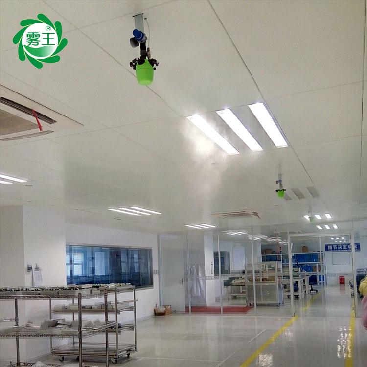 工业厂房加湿设备除尘防静电