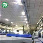 织布车间雾化加湿器 大型工厂加湿设备