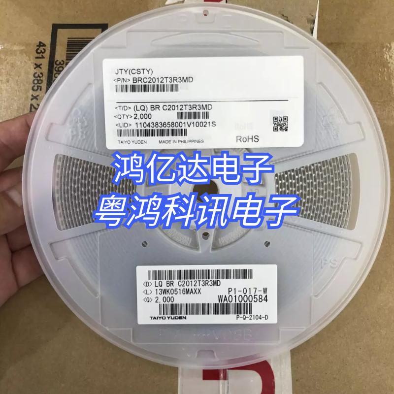 供��BRC2012T3R3MD TAIYO/太�T�感 原�bBRC系列�感 ���|物料