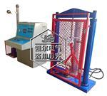 安全工器具力学性能试验机|拉力试验机|原厂直销拉力机