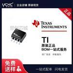 TLC5923DAPR Ti电源管理IC LED显示驱动器