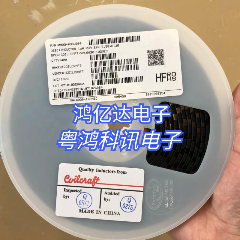 供��XAL6030-102MEC COILCRAFT/�� 功率�感 �N片式一�w成型 原�b�F�