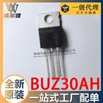 BUZ30AH    TO220    Infineon