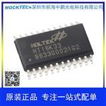 HT16K33 LED控制驱动IC
