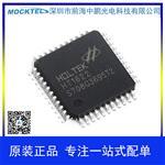 HT1622 LCD液晶屏显示驱动芯片IC