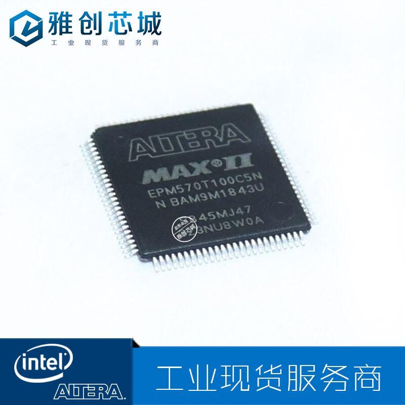 ALTERA/Intel_EPM570T100I5N_系�y�染�程