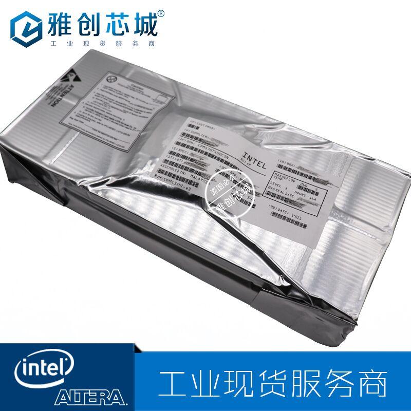 ALTERA/Intel_EPM570T100A5N_工�I�