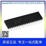 IAP15W4K58S4-30I-DIP40 集成电路(IC)